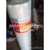 厂家直销工地专用网格布  纯乳胶网格布 外墙保温网格布  网格布