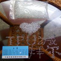 【优价】TPU 9665DU 德国拜耳 热塑性塑料