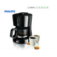 咖啡机 料理机 飞利浦咖啡机 家用半/全自动咖啡机 可煮咖啡壶 可泡茶壶