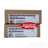 西门子PLC S7-300/CPU315-2DP CPU模块 6ES7315-2AH14-0AB0