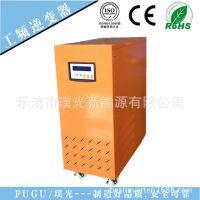 工频纯正弦波逆变器 太阳能发电系统 直流电压转交流电压7000W
