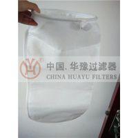 供应PP高效水过滤袋滤布袋