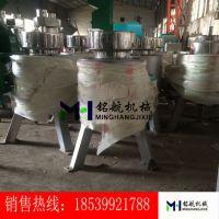 小型离心式滤油机 多功能花生油滤油机 菜籽油过滤机 50型离心机