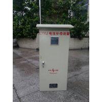 线路末端电压补偿装置