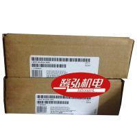 西门子KTP400精智4.3寸人机界面/触摸屏6AV2124-2DC01-0AX0