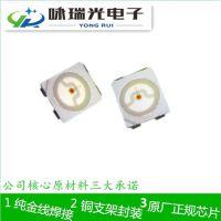 led3528灯珠 3528 0.06w 紫光 晶元芯片 厂家直销