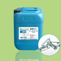 氰化镀锌添加剂镀外光亮剂电镀药水 A02-261