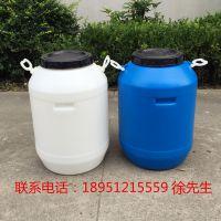 供应50公斤塑料桶 圆形化工桶 油漆桶 胶水桶 苏州 50L化工桶批发
