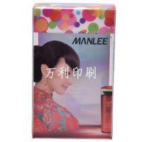 pp塑料盒订做 BB霜包装胶盒定制 www.wanlico.cn