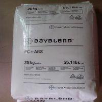 供应 拜耳 Bayblend 阻燃性 PC/ABS FR3200TV 高光合金塑料