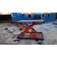 济南齐岳固定式升降机质量,厂家直销(全国免费保修)