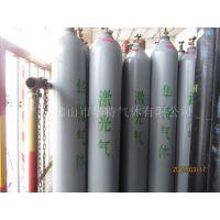 激光气|含氦激光气 广东华特气体股份有限公司 联系电话13927700817