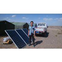 兰州程浩500w太阳能光伏电站,兰州家庭太阳能发电系统