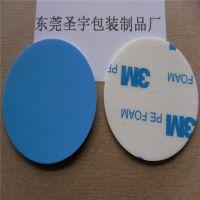 厂家直供强力eva胶垫 定制pe瓶盖垫 3m硅胶垫 pet介子