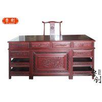 红木大班台老挝大红酸枝办公桌交趾黄檀家具大红酸枝木书桌书柜