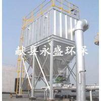 2016新型搅拌站水泥厂粉尘仓顶布袋除尘器 袋式收尘器