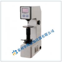厂家直供电动数显洛氏硬度计HRS-150