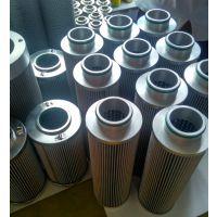 进口大生液压油滤芯 P-UL-04A-50UK
