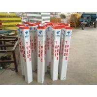 河南矿业玻璃钢标志桩安装方式