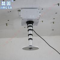 广州晶固超薄单杆投影机电动吊架 投影机竹节式管内走线升降器
