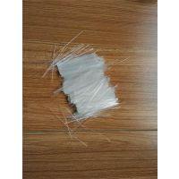 玻璃纤维、砂浆纤维、混装土抗裂纤维