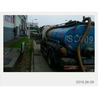 苏州公司专业—抽化粪池、污水井、古力井、高压清洗=疏通管道清洗