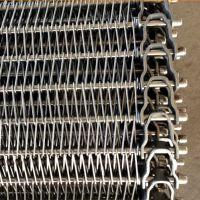 乾德机械厂价直供食品输送网带 食品冷却喷油金属网带