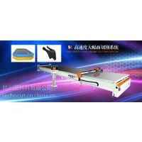 杭州爱科2927广告PVC板广告切割机