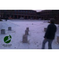 阳泉6mm膨润土防水毯生产厂家