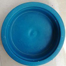 【畅销国内外】塑料防尘盖 蓝色圆形塑料防尘盖