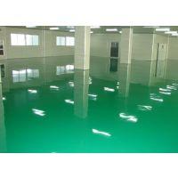 环氧耐磨地坪漆 豫信地坪漆产品说明 表面易于清洁 表面平整光亮