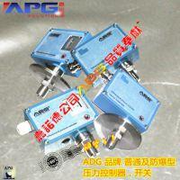 不锈钢差压控制器结构,防爆差压控制器安装ADG品牌