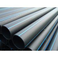 pe给水管拖拉管大口径质量有保证