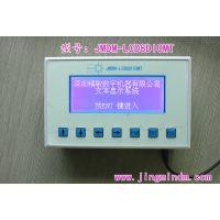 供应精敏数字JMDM-LCD8DIO 8路串口人机界面控制器