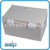 SP-AG-302016接线箱 塑料大箱子 带锁防水盒 电表箱 开关箱IP67