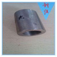 钢筋套筒厂家现货供应优质M16.18.20.22.25.28.32钢筋连接套筒