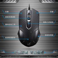正品追光豹129台式机笔记本电脑游戏办公适用经济实用USB有线鼠标