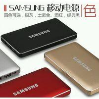 三星移动电源批发 新款超薄手机充电宝 金属聚合物电源 20000毫安