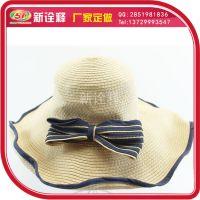 草帽批发 夏天女士新诠释遮阳帽沙滩度假草编大沿帽可折叠大檐帽