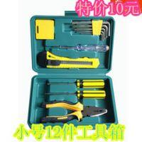 12件11件工具箱 家庭五金组合套装 保险 多功能维修套筒盒