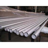 现货销售STKM18B进口优质碳素钢管化学成分