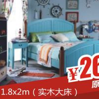 美家国际 圣没美家床 欧式床  橡木实木床 真皮田园 1.8x2m 批发