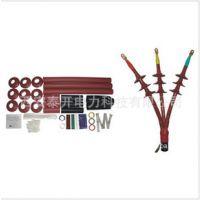 西安高压电缆终端头10KV、35KV热缩电缆附件
