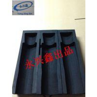EVA复合材料 海绵制品 EVA一次成型包装盒