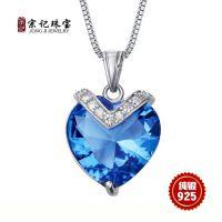 宗记纯银s925海洋之心天然蓝色镶钻月亮代表我的心形爱心批发