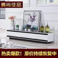 俱尚佳品现代时尚简约小户型钢琴烤漆钢化玻璃组合套装创意电视柜