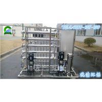 0.5吨医用纯水处理设备