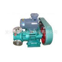 【广大认可】各种型号齿轮泵 优质多用 齿轮泵 晨阳铸钢齿轮泵