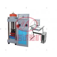 金属管材压力扩口检测设备专业定做