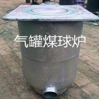 濮阳的气罐煤球炉推荐——华龙气罐煤球炉